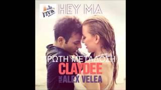 VIVA 88 3 FM Claydee Ft Alex Velea Hey Ma Teaser