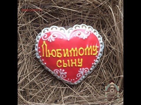 Для женщины дороже всех мужчин...  Сыну  на стихи И. Самариной-Лабиринт