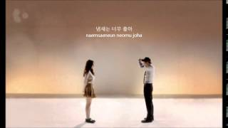 [cover W/ Lyrics] 저기요 (excuse Me) - 젤리 쿠키 (jelly Cookie) 냄새를 보는 소녀 (the Girl Who Sees Smells Ost)
