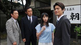 10月16日(月) よる8時月曜名作劇場 ドラマ特別企画 西村京太郎サスペン...