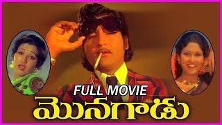 Monagadu (మొనగాడు)|| Telugu Full Length Movie - Sobhan Babu,Manjula,Jayasudha