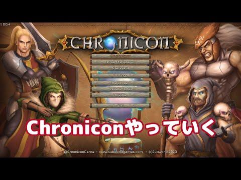 ハクスラ|Chronicon 3回目【ゲーム game】 |