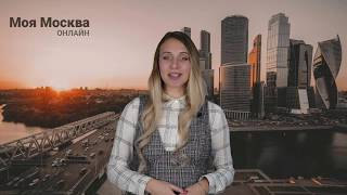 В Москве временно отменили рейс Аэропорт Внуково — Киевский вокзал