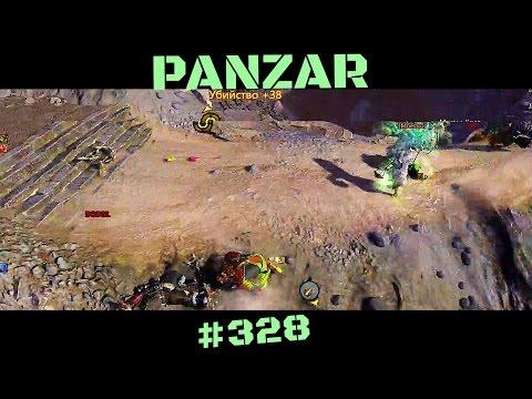 видео: panzar - Вывели берсерка. #328