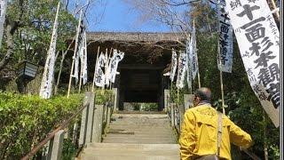 2017年3月23日 友人とJR横須賀線の北鎌倉で待ち合わせ、鎌倉の古刹巡り...