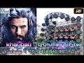 Sai Kripa Dhumal durg   KhaliBali Padmavat Hit Song   Ranveer shing   Dj Dhumal Unlimited