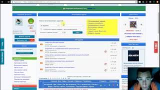 Новинка букс 1 руб  за клик зарабатуй от 50 рубля в час без вложений 2017