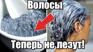 Маска для волос в домашних условиях от выпадения Как сделать маску из глины от выпадения волос