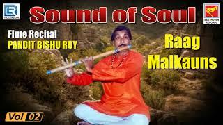 Sound of Soul | Raag Malkauns | Flute Recital | Pandit Bishu Roy | Beethoven Records