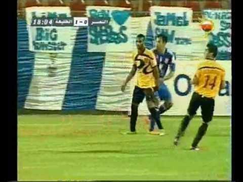 Wellington Lima Midfielder