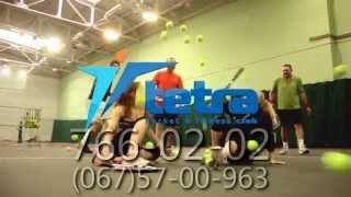 Школа тенниса для взрослых