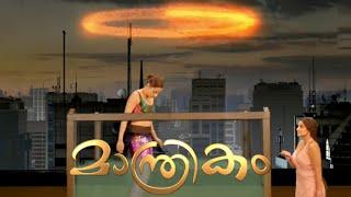 Manthrikam Episode 196/199 Malayalam Review | N3 Entertainment |