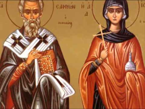 Άγιος Σαμψών ο Ξενοδόχος