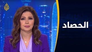 🇸🇦 الحصاد - استهداف أرامكو.. مخاوف وتداعيات