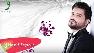 Nassif Zeytoun - Oummi [Official Lyric Video] (2017)  / ????? ????? - ???