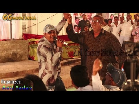 हे बुढऊ करिखा लगाय ल New Bhojpuri Ranga Rang Program By माटी