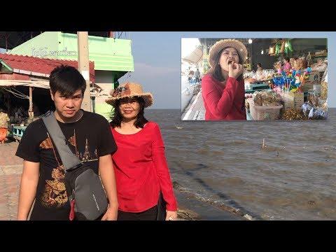 ซื้ออาหารทะเลแห้ง เดินเล่นชมทะเลดอนหอยหลอด  Dried seafood Don Hoi Lot