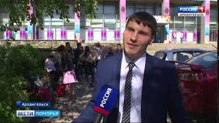 В это воскресенье в Устьянах откроется юбилейная «Команда-29»