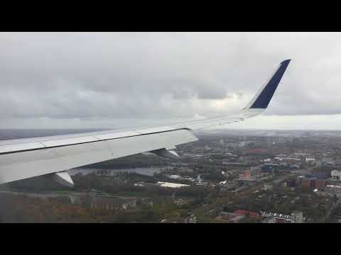 Aegean Airlines A3616 Flight Athens to Amsterdam landing 11/11/2017