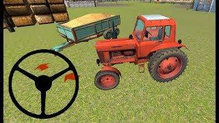 Classic Tractor 3D: Corn #1 Tractor parking game, ट्रैक्टर गेम , ट्रैक्टर कार्टून ट्रैक्टर ट्राली