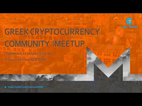 Greek Cryptocurrency Community meets Monero & Cake wallet (teaser) 6