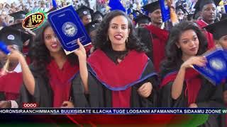Ethiopian Sidama Television Program - የሲዳማ ቴሌቪዥን ፕሮግራም የሲዳማ ብሔር አንደበት ነው ይመልከቱት