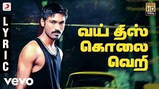 3 - Why This Kolaveri Di Tamil Lyric | Dhanush, Shruti | Anirudh