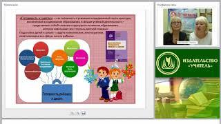 Диагностика готовности к школьному обучению детей с речевыми нарушениями