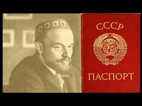 Кто по национальности В И Ленин? Тюрок, калмык, еврей или русский
