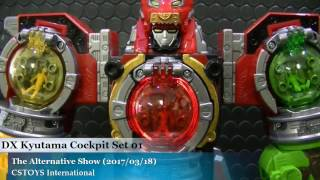 Kyuranger: DX Kyutama Cockpit Set 01
