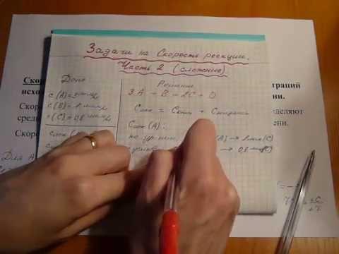 Решение задач правило вант гоффа алгоритм решение задач с помощью системы уравнений