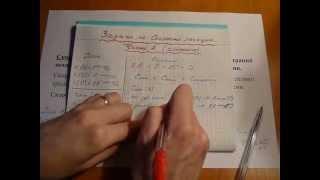 Задачи повышенной сложности на скорость химической реакции. Часть 2.