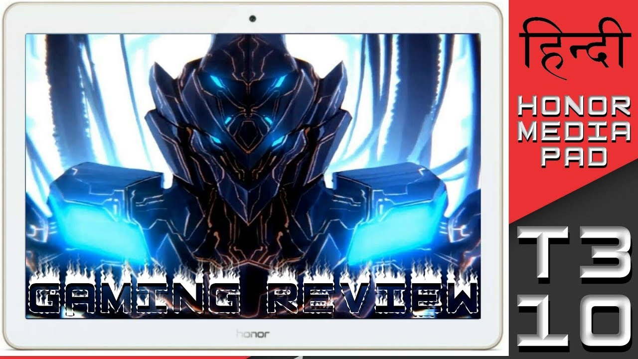 Best Gaming Tablet | 2018 | Under 15000 | Honor Mediapad T3 10 | Huawei  Mediapad T3 10