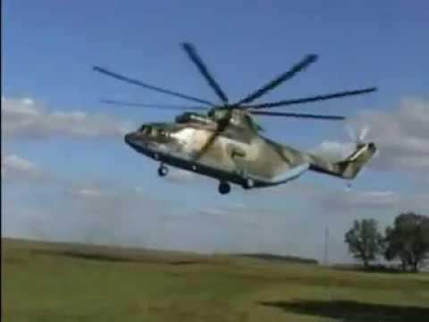 793 Вертолётный полк