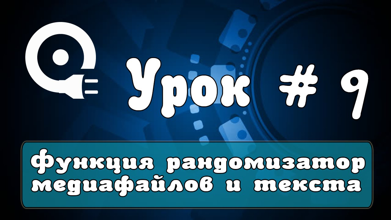 Купить прокси socks5 для play station