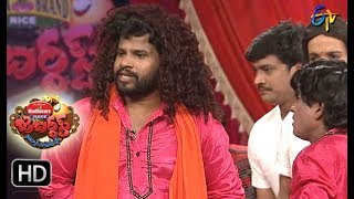 Hyper  Aadi Raijing Raju Performance | Jabardsth | 27th July 2017| ETV  Telugu