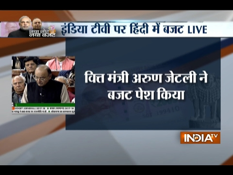 LIVE: Finance Minister Arun Jaitley Presents Union Budget 2017-18
