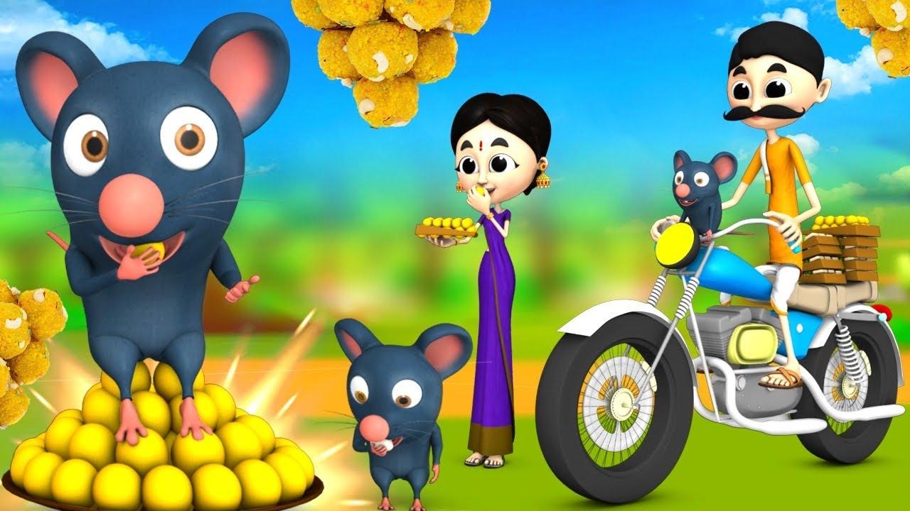 शैतान चूहे और लड्डू - Two Hungry Rats & Laddu 3D Animated Hindi Moral Stories   JOJOTV Hindi Stories