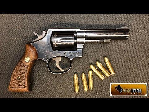 S&W Model 10 Revolver Police Trade In Review