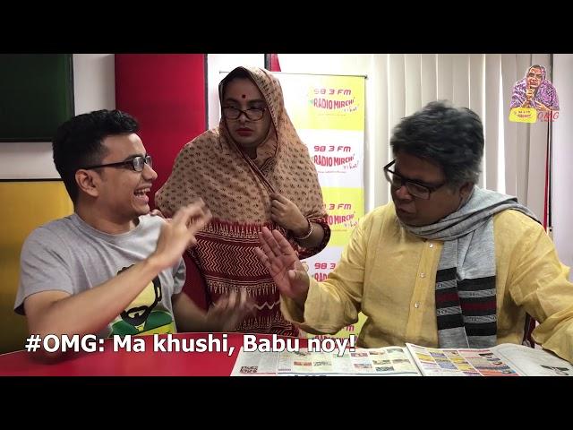 OMG - O Maa Go - S02 E01 - Maa khushi Babu Noy