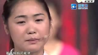 楊佩--的十字綉店夢想 thumbnail