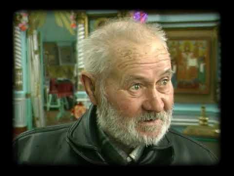 """""""Мир старой веры"""". Старообрядцы-липоване. Экспедиция на юг Одесской области (2004)"""
