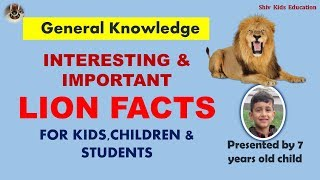 Lion Facts|Interesting Animal Facts for kids|Kids GK