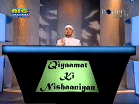 QIYAAMAT KI NISHAANIYAAN PART 1_3 BY SHAIK SANAULLAH MADANI—PEACE TV(URDU)