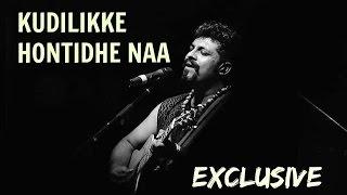 Raghu Dixit New- Kudilikke Hathide Na