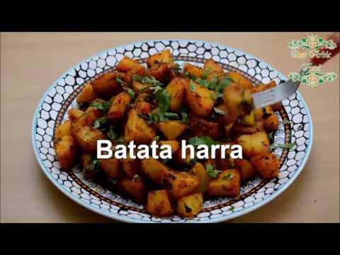 Batata harra - Spicy potato - Lebanese recipe - just Arabic food
