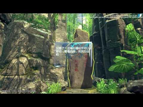 Legend of sword - VR