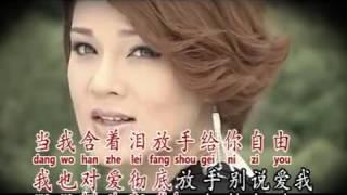 Angela   Bie Zai Fen Shou De Shi Hou Ai Wo