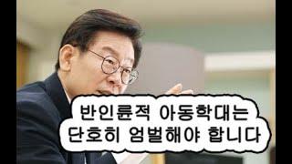 20210721 배달특급, 배달의민족 관심도 뺏었다…괄목할 성장 '눈길'