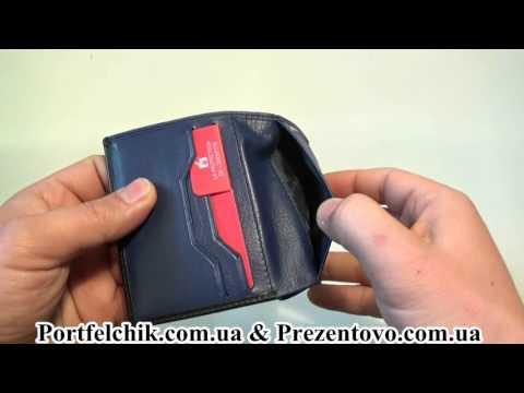 Маленький кошелек Visconti VSL26 Javelin с защитой RFID blk cobalt